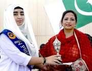 اسلام آباد: پرنسپل ماڈل کالج فار گرلز نسرین رفیق یوم آزادی کے حوالے ..