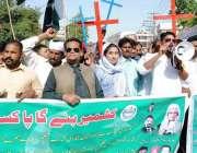 لاہور: پی سی ایم اے کے کارکن کشمیریوں سے اظہار یکجہتی کے لیے مظاہرہ ..