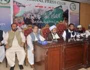 اسلام آباد: میاں اسلم آزادی کشمیر و فلسطین ریلی کے حوالے سے پریس کانفرنس ..