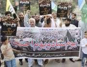 لاہور: جماعت اسلامی آزاد کشمیر و گلگت بلتستان کے زیر اہتمام مقبوضہ ..