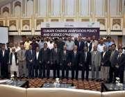 اسلام آباد: سینیٹر نثار میمن کا موسمیاتی تبدیلی اصلاحات بارے منعقدہ ..