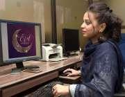 اسلام آباد: زیر نظر تصویر میں ایک خاتون اپنے رشتہ داروں کو عیدمبارک ..
