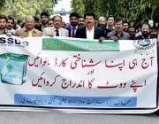 راولپنڈی: پیر مہر علی شاہ بارانی زرعی یونیورسٹی راولپنڈی میں ووٹر کی ..