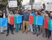 لاہور: تحریک انصاف عوامی حقوق پاکستان کے کارکن پریس کلب کے باہر احتجاج ..
