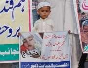 لاہور: اہلسنت والجماعت لاہور کے زیر اہتمام کشمیریوں سے اظہار یکجہتی ..