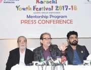 """کراچی: آرٹس کونسل آف پاکستان کراچی میں """"یوتھ پائلٹ پروجیکٹ"""" کے حوالے .."""