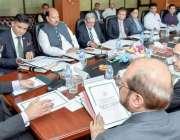اسلام آباد: نگران وزیر سید علی ظفر ایک اجلاس کی صدارت کر رہے ہیں۔