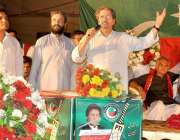 لاہور: تحریک انصاف این اے130کے امیدوار شفقت محمود انتخابی جلسے سے خطاب ..