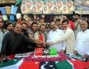 راولپنڈی: بینظیر بھٹو کی سالگرہ کے موقع پر امیداور قومی اسمبلی ندیم ..