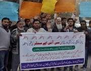 لاہور: انار کلی کے رہائشی علاقے میں سی آئی اے سنٹر کی تعمیر کے خلاف احتجاج ..