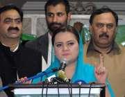 راولپنڈی: وزیر مملکت برائے اطلاعات و نشریات مریم اورنگزیب میڈیا سے ..