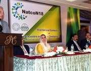 لاہور: چیئرمین(PCTBَ)لیفٹیننٹ جنرل (ر) محمد اکرم خان نصاب انوویشن اور ..