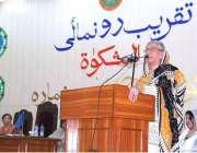 اسلام آباد: سابق پرنسپلIMCG F-7/2فارویمن کالج میڈم افروز بیگم کالج میگزین ..
