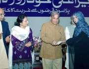 "لاہور: وزیراعلیٰ پنجاب محمد شہباز شریف ایوان اقبال میں "" وزیراعلیٰ .."