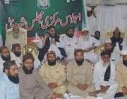 لاہور: پاکستان علماء کونسل کی مرکزی مجلس شوریٰ کے اجلاس کے بعد چیئرمین ..
