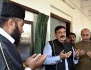 لاہور: وفاقی وزیر ریلوے شیخ رشید احمد ریلوے پولیس لائنز واٹر فلٹریشن ..