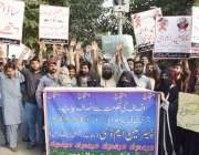 لاہور: پنجاب ووکیشنل ٹریننگ کونسل کے ڈیلی ویجز ملازمین اپنے مطالبات ..