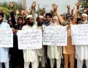 پشاور: اہلیان بابوزئی مطالبات کے حق میں احتجاجی مظاہرہ کر رہے ہیں۔