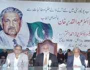 لاہور: پنجاب یونیورسٹی شعبہ امور طلبہ کے زیر اہتمام طلباء و طالبات ..