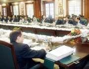 لاہور: نگران وزیر اعلیٰ پنجاب ڈاکٹر حسن عسکری صوبائی کابینہ کے اجلاس ..