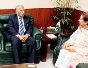اسلام آباد: کنٹری ڈائریکٹر پاپولیشن کونسل ڈاکٹر زیبا اور وزیر صحت یوسف ..