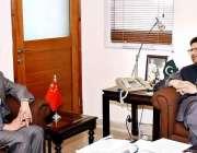 اسلام آباد: وزیراعظم کے مشیر مفتاح اسماعیل سے چین کے سفیر ژاؤجنگ ملاقات ..