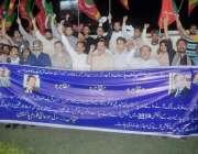 لاہور: سول سوسائٹی فورم پاکستان کے زیر اہتمام مظاہرہ کیا جا رہا ہے۔