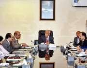اسلام آباد: وزیر مملکت برائے پروفیشنل ایجوکیشن اینڈ ٹریننگ محمد یوسف ..