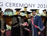 اسلام آباد: چیئرمین سینیٹ صادق سنجرانی اقراء یونیورسٹی کی سالانہ تقریب ..
