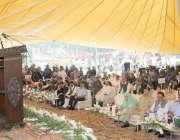 لاہور: یوم دفاع پاکستان کے حوالے سے ٹاؤن ہال میں منعقدہ تقریب سے لارڈ ..