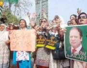 لاہور: مسلم لیگ (ن) کے زیر اہتمام خواتین کارکنان کارکن کشمیریوں سے اظہار ..