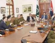 لاہور: سابق انسپکٹر جنرل پولیس پنجاب کیپٹن (ر) عارف نواز خان سینئر افسران ..