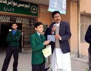 اٹک: ایم سی بوائز ہائی سکول اٹک شہر کے ہیڈ ماسٹر محمد عارف بہترین کا ..