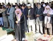 اسلام آباد: بین الاقوامی اسلامی یونیورسٹی میں صدر جامعہ ڈاکٹر احمد ..