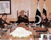 راولپنڈی: آرمی چیف جنرل قمر جاوید باجوہ216ویں کور کمانڈر کانفرنس کی ..