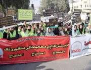 لاہور: پنجاب ایسوسی ایشن آف گورنمنٹ انجینئرز کے زیر اہتمام انجینئرز ..