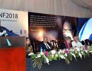 لاہور: وفاقی برائے اطلاعات و نشریات فواد حسین چودھری عاصمہ جہانگیر ..