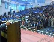 لاہور: گورنرپنجاب چوہدری محمد سرور یونیورسٹی آف انجینئرنگ اینڈ ٹیکنالوجی ..