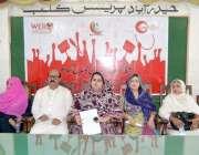 حیدر آباد: مزدورں کے عالمی دن کے موقع پر منعقدرہ تقریب کے دوران لیڈی ..