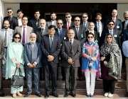 لاہور: نیشنل انسٹی ٹیوٹ آف مینجمنٹ اینڈ پالیسی پشاور میں زیر تربیت ..