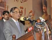 لاہور: چیف جسٹس آف پاکستان میاں ثاقب نثار ایوان اقبال میں شاعر مشرق ..
