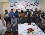 لاہور:نیشنل علماء کونسل پاکستان کی مجلس عالمہ کے اجلاس کے موقع پر مفتی ..