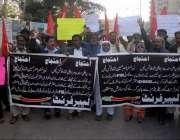 کراچی: کراچی پریس کلب کے سامنے کراچی واٹر اینڈ سیوریج بورڈ کے لیبر فرنٹ ..