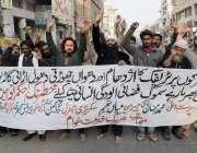 لاہور: تحریک خدمت عوام کے زیر اہتمام شہر میں آلودگی کے خلاف مظاہر کیا ..