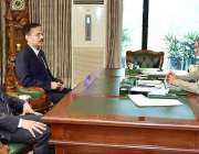 اسلام آباد: صدر مملکت ڈاکٹر عارف علوی سے امین ہاشو اور حسن ملک ملاقات ..