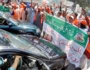 لاہور: سینٹری ورکز تین ماہ سے تنخواہوں کی عدم ادائیگی پر پریس کلب کے ..