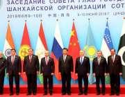 چنگ ڈاؤ: صدر مملکت ممنون حسین کا 18ویںSCOسمٹ کے موقع پرمختلف ممالک کے ..