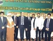 لاہور: رائس ایکسپورٹرز ایسوسی ایشن پاکستان کے سالانہ اجلاس کے موقع ..
