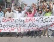 لاہور: پاکستان قومی مسیحا پارٹی کے زیر اہتمام کوئٹہ میں مسیحی برادری ..