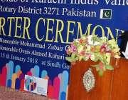 کراچی: گورنر سندھ محمد زبیر روٹری کلب کی جانب سے روٹری کلب کراچی انڈر ..
